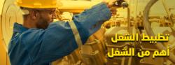 سعر تأجير مولد كهرباء مصر